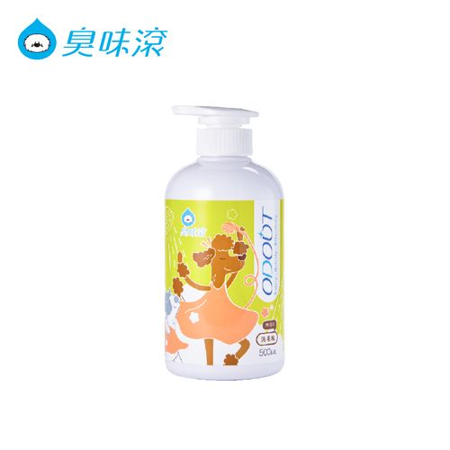 【臭味滾】ODOUT - 寵物專用無香除臭洗毛精